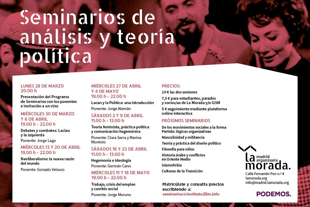 lamorada_seminarios